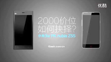 2000價位如何抉擇?小米3聯通版 VS nubia Z5S評測