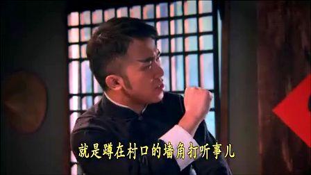 绝世高手之大侠卢小鱼 04