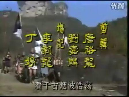 lol英雄联盟亚索5杀疾风剑豪亚索小仓解说(封神榜)神的传说谭咏麟-