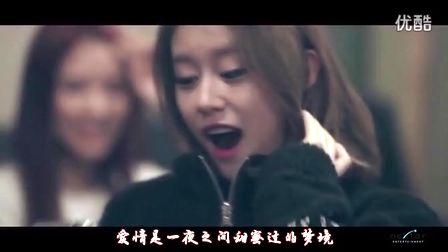 T-ara - First Love 韩语中字 MV