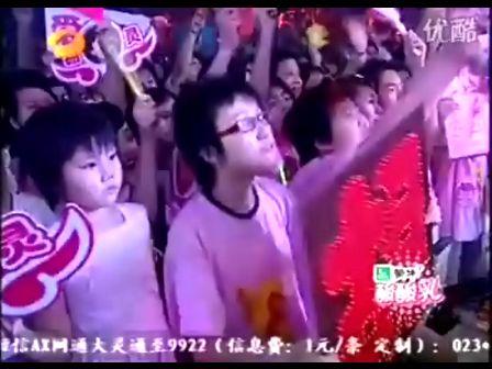 wild dance胡灵