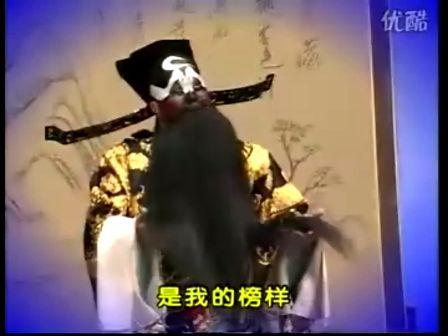 魏荣元-评剧《包公赔情》选段