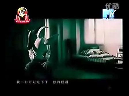 郑中基 美女与野兽>mv
