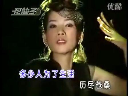 【垚】[韩宝仪]舞女