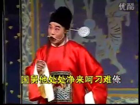吕剧【逼婚记】不做官的盼做官