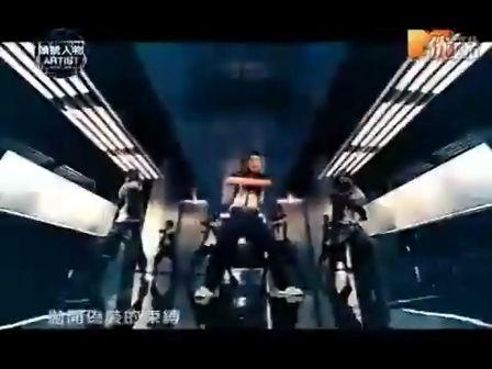 潘玮柏-玩酷[高清MV]