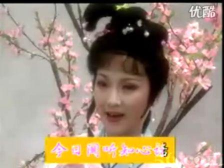 方亚芬/越剧方亚芬 想黛玉寄人篱下少靠傍...