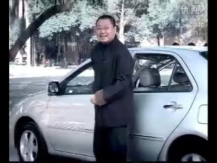 丰田汽车广告(朴树)