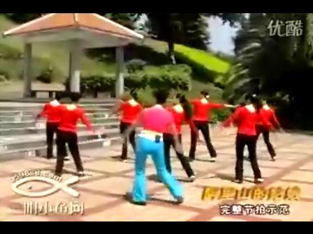 广场舞教学 4.《阿里山的姑娘》
