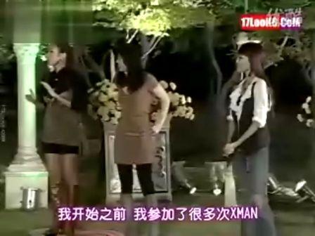 蔡妍跳金钟国的歌