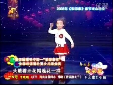 三岁半的小女孩唱豫剧《狸猫换太子》