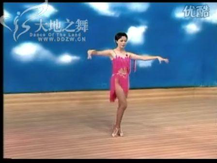 跟名师学舞蹈之恰恰恰6