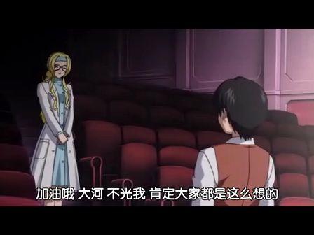 樱花大战OVA5纽约篇 02