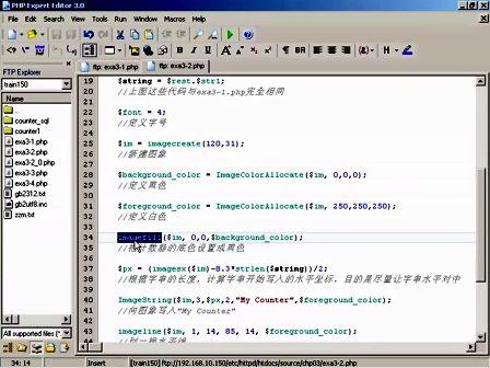 PHP加MySQL网站设计入门实践实战篇15