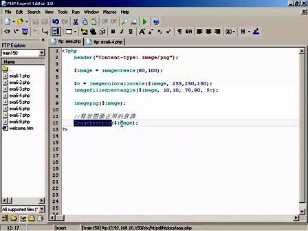 PHP加MySQL网站设计入门实践实战篇18