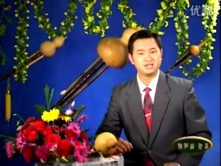 李春华老师葫芦丝视频教学第11讲