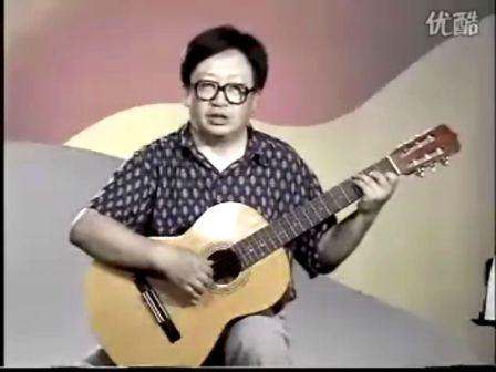 刘天礼吉它梁祝谱 梁祝吉它独奏谱 刘天礼吉它梁祝