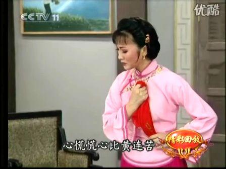 方亚芬/越剧《啼笑因缘》叹涟涟 方亚芬...