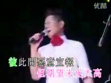 CRYSTAL(05)雷有辉 邓建明(太极)