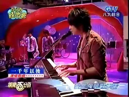 林俊杰现场弹唱