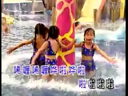四千金儿歌9-小雨+虹彩妹妹+放风筝