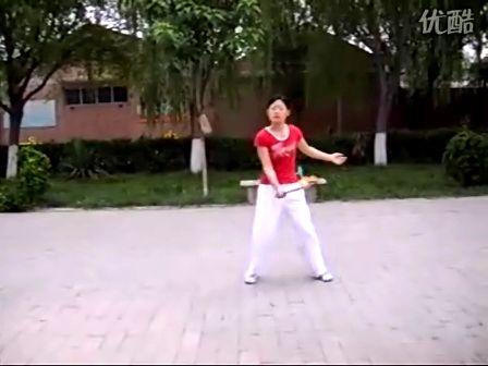 太极柔力球第二套规范动作演示