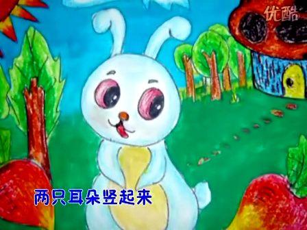 小白兔白又白 儿歌