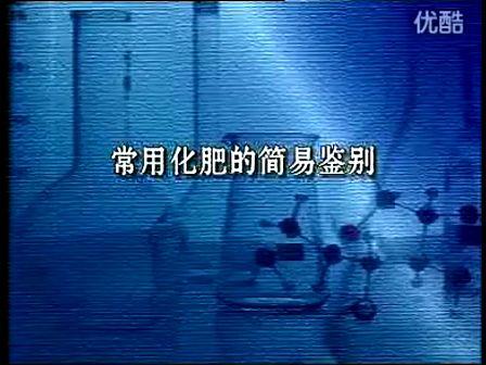 初三化学实验v水泵水泵视频-教学的实验室制法氧气的接法图解图片