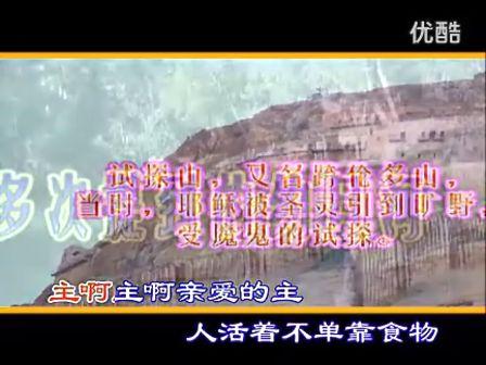 图片,tfboys王俊凯女朋友   基督教复活节歌曲震天动地歌谱