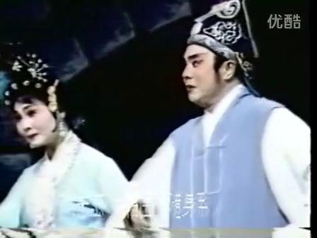 潮剧《皇帝与村姑》选段:报恩之心可烛天