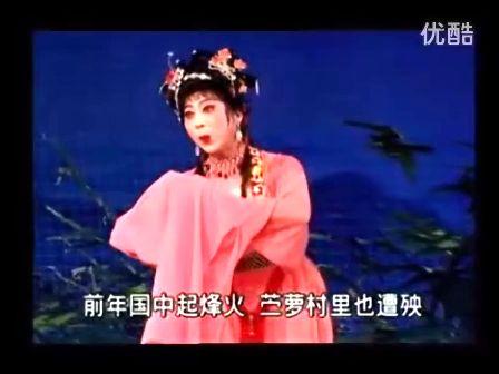 潮剧《越女复国》选段:报仇雪恨诛吴王