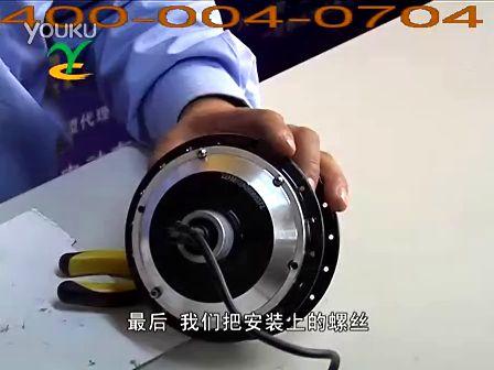 电动车电机维修