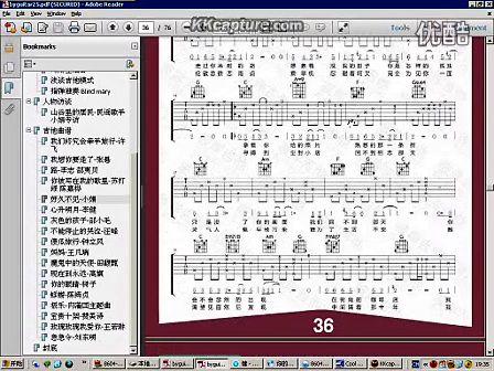 陈奕迅好久不见吉他谱教学 吉他入门 吉他弹唱 吉他教程 吉他谱入门教