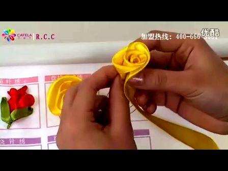 丝带绣盘结玫瑰绣a绣法视频
