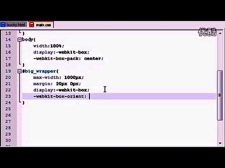 HTML5教程 第十五集 建立头部和导航样式