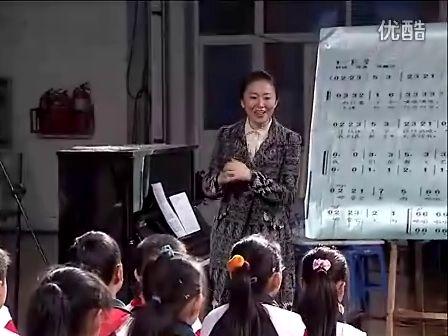 第五届小学中小学音乐课评比课例v小学【作文我的家全国乡小学生300字图片