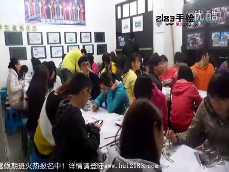 2183手绘川农七期平时班视频