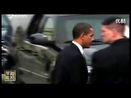 流动堡垒!深度解析美国总统专用车