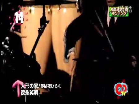 カウントダウンTV 木村カエラ、GLAY 5月19日