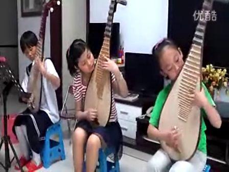 琵琶曲 采蘑菇. 老师 王玉芬