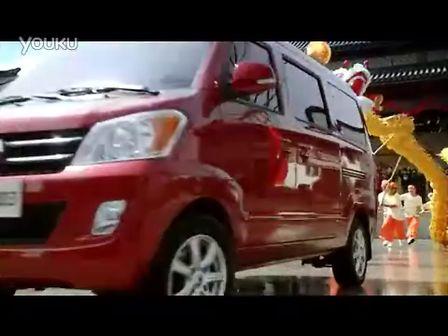 东风俊风CV03汽车帅气炫丽(吴京)广告片