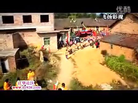 江华县宝昌砍牛完全版-www.yc920.com