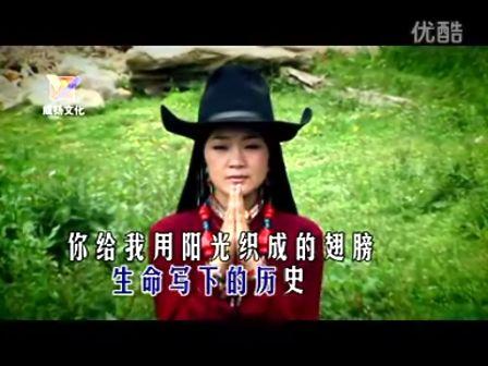 降央卓玛 慈祥的母亲 KTV