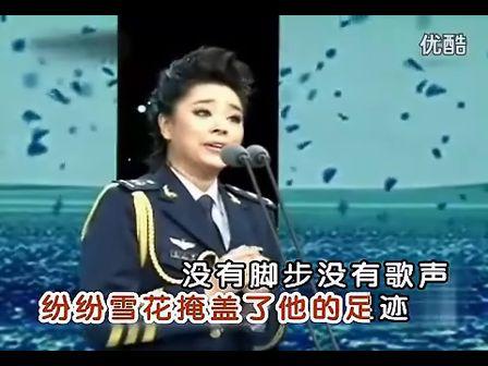 钟丽燕小路简谱 – 搜库