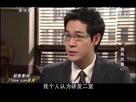 别再犹豫韩剧国语版50ji