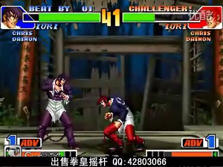 拳皇98终极之战ol怎么玩