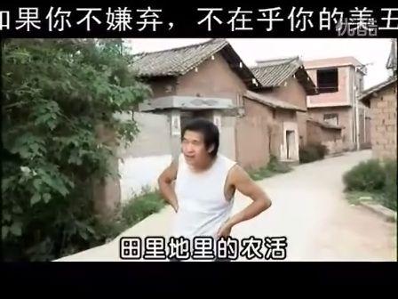 老云南山歌剧 第四集 续 叶图片