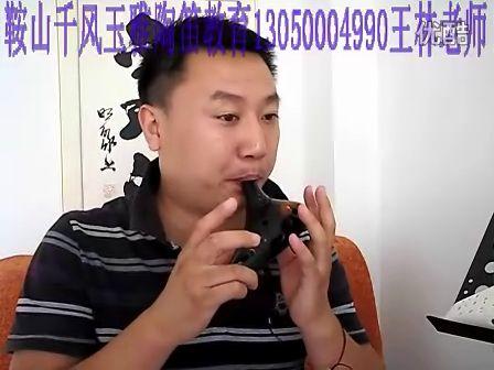 牧羊曲 陶笛 – 搜库