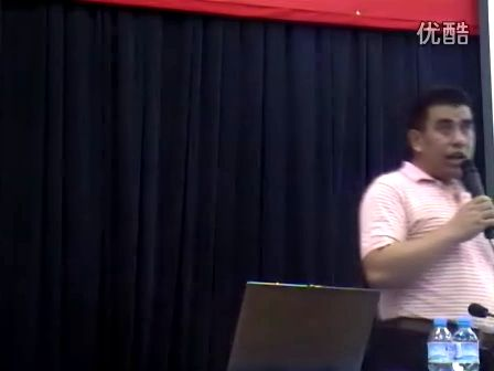 6S培训2--生产管理专家刘毅老师