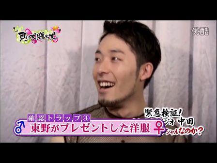 負け犬勝ち犬 KOZY'S NIGHT 動画 「緊急企画!オリラジ中田にお詫びの巻」